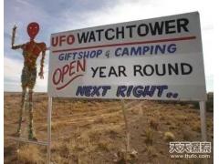9个地方UFO经常出没