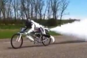 世界最快自行车,火