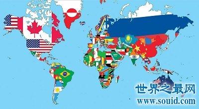 全世界有多少个国家 哪些国家最发达?