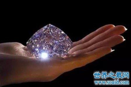 最大的钻石不仅看