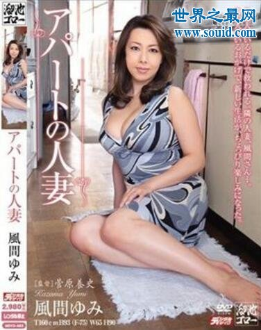 2016日本熟女女优,十大最美熟女女优排行