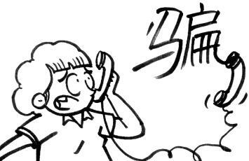 """男子分饰""""空姐"""""""